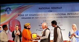 Semintar ulama sufi India