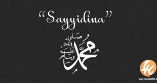 lafadz sayyidina