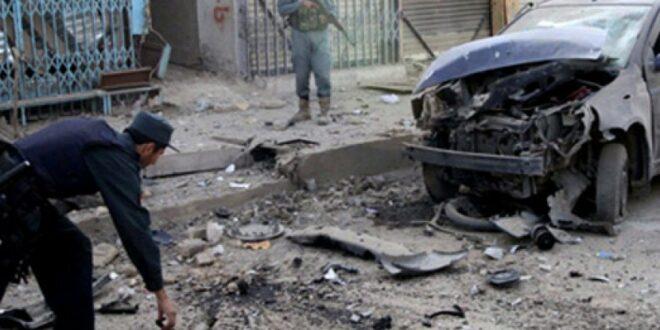 ledakan di kabul afghanistan ilustrasi