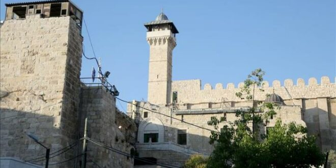 Masjid Ibrahimi