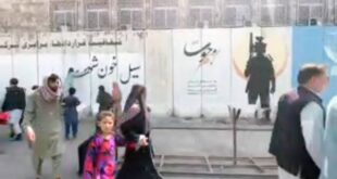 Mural slogan Islam buatan Taliban