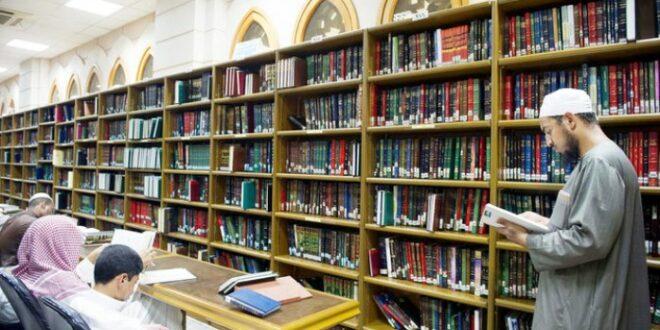 Perpustakaan masjid di Arab Saudi
