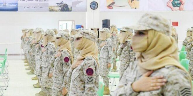 Wisuda Angkatan Bersenjata Wanita Arab Saudi