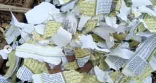 petasan dari kertas al quran
