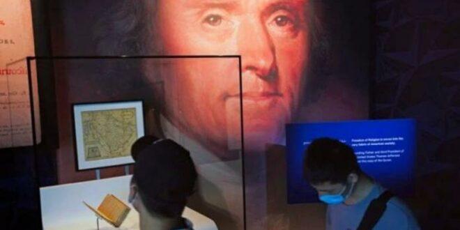 Alquran milik Presiden Amerika Thomas Jefferson