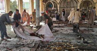 Bom bunuh diri di Masjid di Afghanistan