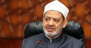 Imam Besar Al Azhar