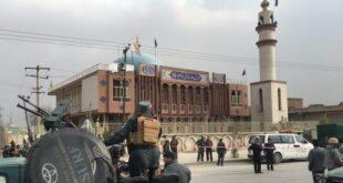 Masjid Eidgah Kabul