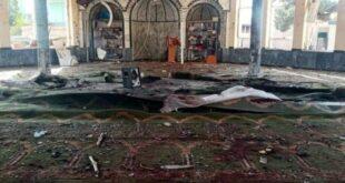 Masjid Syiah di Kunduz Afghanistan rusak berat dihantam bom bunuh diri
