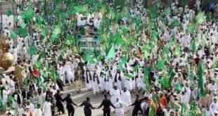 Perayaan Maulid Nabi Muhammad di Arab Saudi