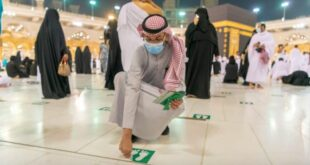 Tanda jarak sosial di Masjidil Haram mulai dicabut