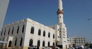 masjid fatima al houty di kota muharraq